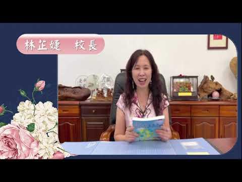 image of 興國國小110學年度班親會校務報告